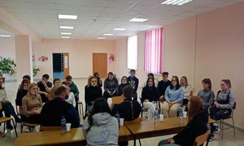 Лекционно-агитационная программа по вопросам добровольчества