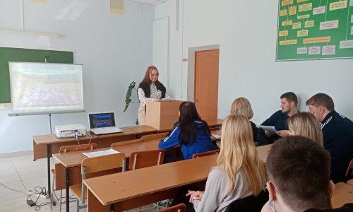 XIII Научно-практическая внутривузовская студенческая конференция «Актуальные проблемы современности в студенческих исследованиях»